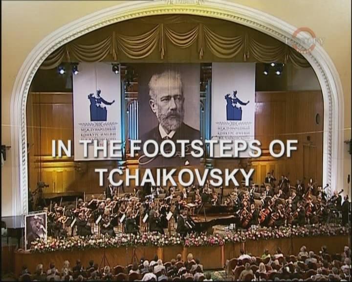 Постер чтобы бесплатно скачать торрент пи чайковский: спящая красавица / tchaikovsky: the sleeping beauty (2006)